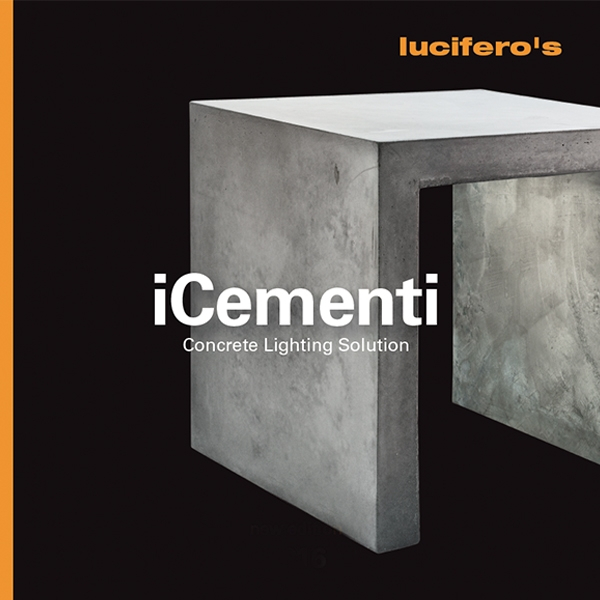 BROWSE iCementi CATALOGUE